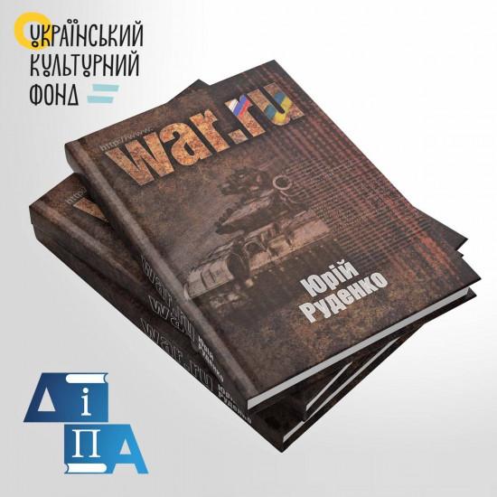 WAR.RU