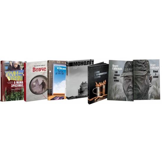 Комплект 7 книг