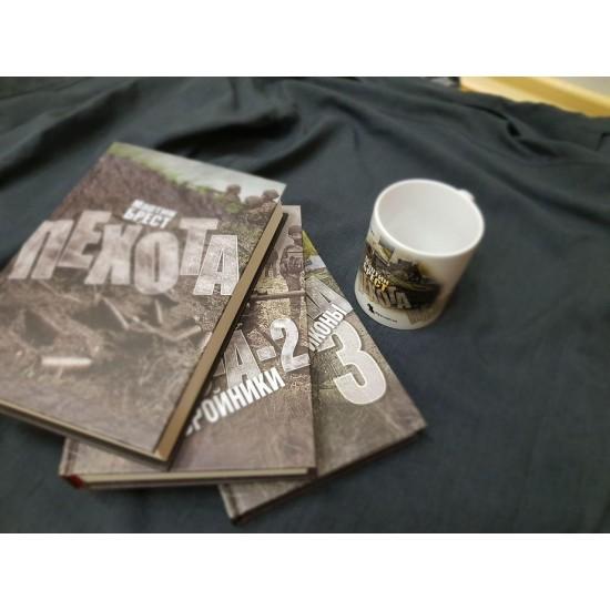 Подарунковий комплект Пехота3+Пехота2+Пехота+кружка+упаковка+доставка