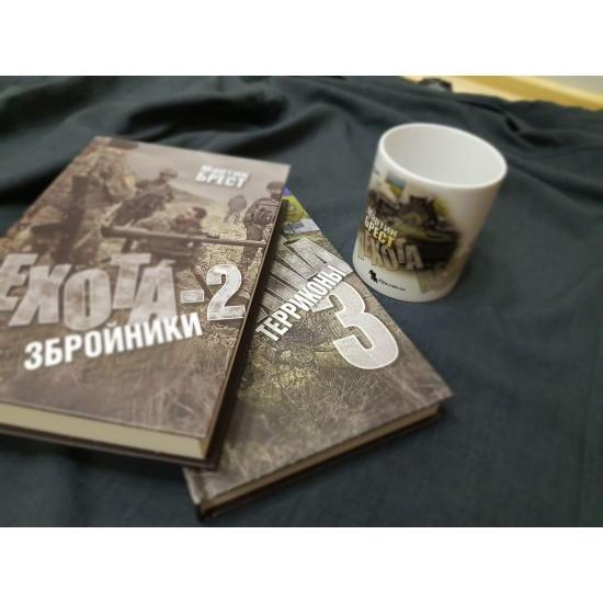 Подарунковий комплект Пехота3+Пехота2+кружка+упаковка+доставка
