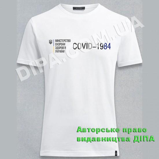 Футболка COVID-1984 чоловіча